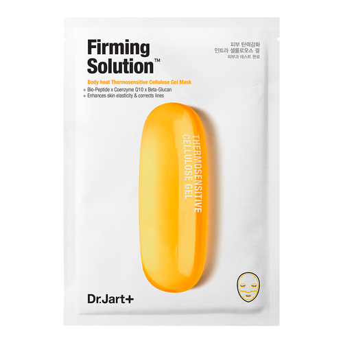 Dr Jart Dermask Intra Jet Firming Solution